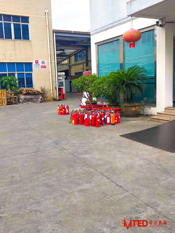 温州锐志包装机械有限公司2020年消防演习